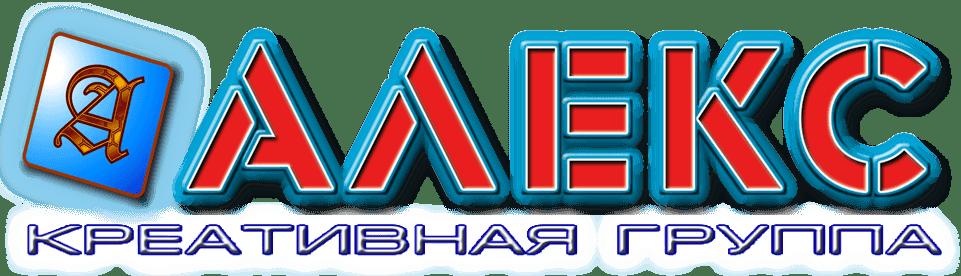 АЛЕКС38.РФ